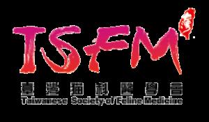 Taiwanese Society of Feline Medicine