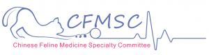 Chinese Feline Medicine Specialty Committee