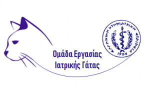 Hellenic Veterinary Medicine Society (HVMS)
